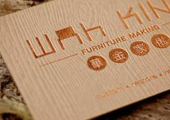 50 Awesome Must See Business Card Designs