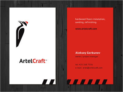 Business Card Inspirations (26)