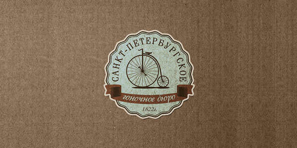 Creative Examples of Vintage and Retro in Logo Design (25)