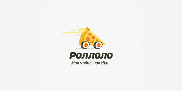 Pizza Logo Design Collection for Inspiration (16)