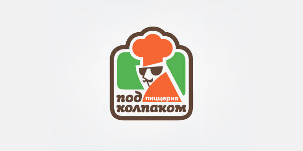 Pizza Logo Design Collection for Inspiration (2)
