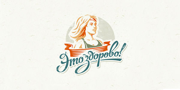 Logo Design Inspiration Best Beautiful Examples in November 2012 (18)