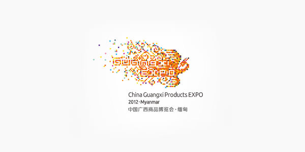 China GuangXi Products Expo
